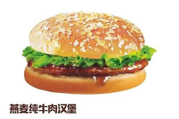 堡马先生汉堡店加盟费多少
