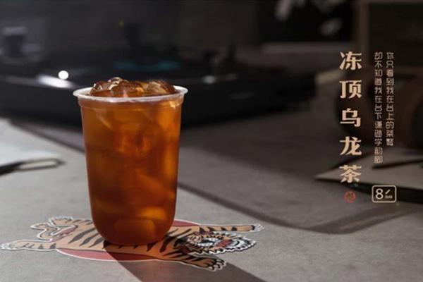 南京甜荟餐饮管理有限公司