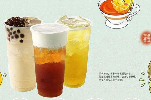 乌茶邦奶茶店加盟费