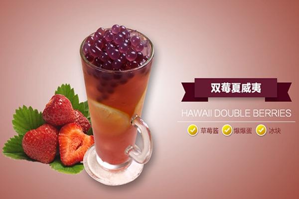 茶星舍奶茶加盟靠谱吗