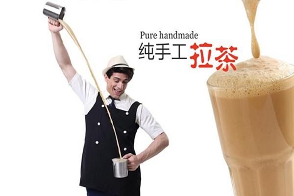 茶主张奶茶好喝吗