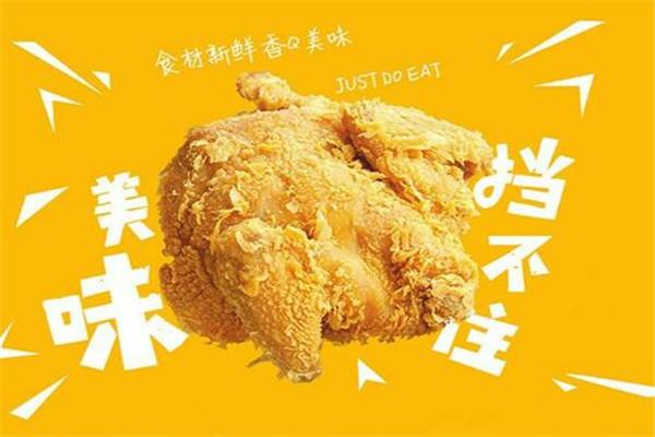 加盟efc韩国炸鸡开店怎样