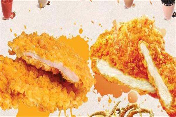 efc韩国炸鸡店有得开吗